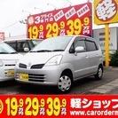日産 モコ 660 C キーレス CD オートマ(シルバー) ...