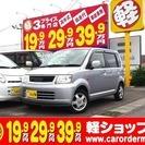三菱 eKワゴン 660 M キーレス CD 電格ミラー(シル...