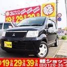 三菱 eKワゴン 660 M CD キーレス 社外アルミ(ブラ...