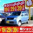 三菱 eKワゴン 660 G キーレス 電格ミラー(ライトブル...