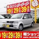 三菱 eKスポーツ 660 サウンドビートエディションX HID...