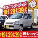 スズキ ワゴンR 660 N-1 CD オートマ(シルバー) ...