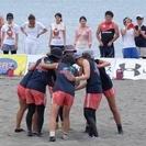 ビーチラグビーのチームです☆スポーツ好きな20~30才くらいの女子...