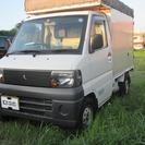 三菱 ミニキャブトラック 660 VX-SE エアコン付 (ホ...