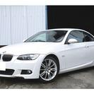 BMW 3シリーズクーペ 320i Mスポーツパッケージ HDD...