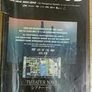 2005年ケンウッド ナビカタログ