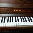 ヤマハ 電気ピアノ