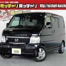 ホンダ バモス 660 L 4WD 社外SDナビ・地デジ(ブラ...