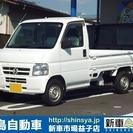 ホンダ アクティトラック 660 SDX 4WD /エアコン付/...