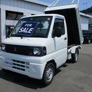 三菱 ミニキャブトラック 660ダンプ (ホワイト) トラック...