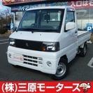 三菱 ミニキャブトラック 660 Vタイプ エアコン付 4WD ...