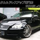 トヨタ マークX 2.5 250G フルエアロ ローダウン HD...