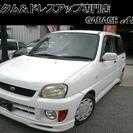 スバル プレオ 660 L マイルドチャージ (パールホワイト...