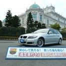 BMW 3シリーズツーリング 320i 1年間・走行距離無制限保...