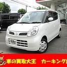 日産 モコ 660 E FOUR 4WD 取説・キーレス(パー...