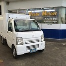 マツダ スクラムトラック 冷蔵冷凍車 (ホワイト) トラック ...