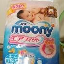 moony新生児用です。