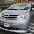 トヨタ アルファードハイブリッド 2.4 Gエディション 4WD...