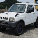 スズキ ジムニー 660 XL 4WD ・カスタム(ホワイト)...