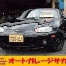 マツダ ロードスター 1.8 RS 6速 幌 オープンビルシュタ...