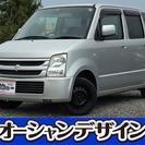 スズキ ワゴンR 660 FX 検29/6 5MT CD キーレ...