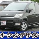 ダイハツ ムーヴ 660 カスタム R 4WD 検29/2 DV...
