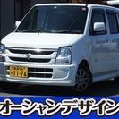 スズキ ワゴンR 660 FX-S リミテッド 検29/2 キー...