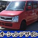マツダ AZ-ワゴン 660 FX-Sスペシャル 4WD 検2年...