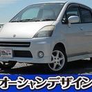 スズキ MRワゴン 660 Aリミテッド 4WD 検2年 キーレ...