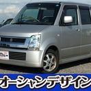 スズキ ワゴンR 660 FX-S リミテッド 検2年 キーレス...