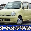 ダイハツ ムーヴラテ 660 X 検2年 CD キーレス ベンチ...