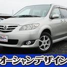 マツダ MPV 2.3 エアロリミックス 検30/3 HDDナビ...