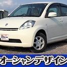 トヨタ パッソ 1.0 X Fパッケージ 検2年メモリーナビ ス...