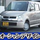 スズキ ワゴンR 660 FS キーレス スタッドレス CD(...