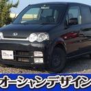 ダイハツ ムーヴ 660 カスタム L 検2年 キーレス CD ...