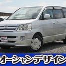 トヨタ ノア 2.0 X Gセレクション 検2年 キーレス CD...