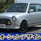 ダイハツ ミラジーノ 660 検2年 CD パワーウィンドウ(...