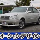トヨタ クラウンロイヤル 3.0 ロイヤルサルーン プレミアム2...