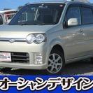 ダイハツ ムーヴ 660 カスタム VS 4WD 検2年 キーレ...