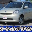 トヨタ パッソ 1.0 X 検2年 CD キーレス フルフラット...