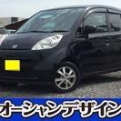 ホンダ ライフ 660 F 検2年 キーレス アルミ CD(ブ...