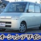 ダイハツ タント 660 L 検2年 アルミ キーレス CD(...