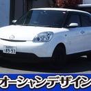 マツダ ベリーサ 1.5 C 検2年 CD キーレス フルフラッ...