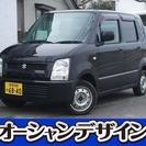 スズキ ワゴンR 660 FX 検2年 CD ベンチシート フル...