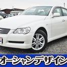トヨタ マークX 2.5 250G Four 4WD 検2年 E...