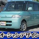 ダイハツ タント 660 X 検28/12 キーレス アルミ(...