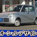 スズキ アルト 660 E 検2年 タイミングチェーン(シルバ...