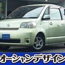 トヨタ ポルテ 1.5 150i 4WD 検2年 SDナビ アル...