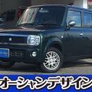 スズキ アルトラパン 660 モード 4WD 検30/1 アルミ...