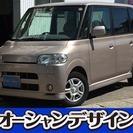 ダイハツ タント 660 X 検29/3 アルミ キーレス(ピ...